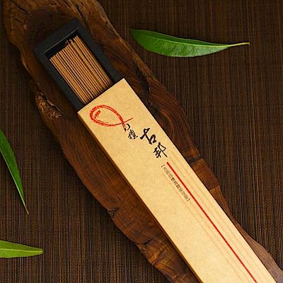 Fushankodo富山香堂-白檀古邦205臥香補充包(快)