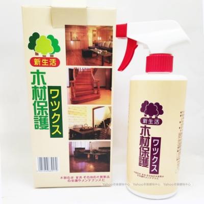 新生活 木質精油 500ml x2瓶 木質皮革保養精油 木質油