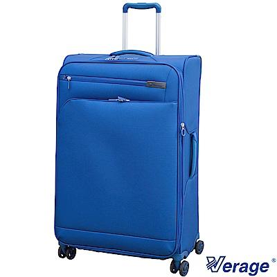 Verage ~維麗杰 29吋輕量經典系列行李箱 (藍)