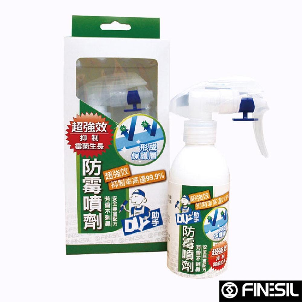 KE002 瓷磚縫除黴凝膠 除菌發黴 污垢清潔劑 除黴劑 矽利康發黴