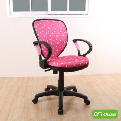 DFhouse派普人體工學辦公椅-標準-2色可選  60*60*85-97