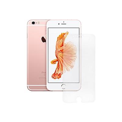 LUCCIDA Apple iPhone 6 / 6s Plus 9H防爆玻璃貼【霧面】