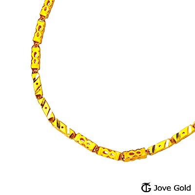 (無卡分期18期)Jove Gold 永恆黃金項鍊(約12.20錢)(約2尺60cm)