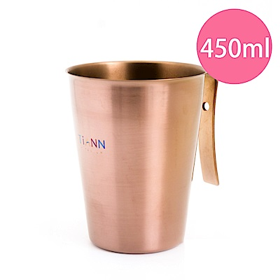 TiANN 鈦安純鈦餐具 純鈦 啤酒杯(可可)450ml