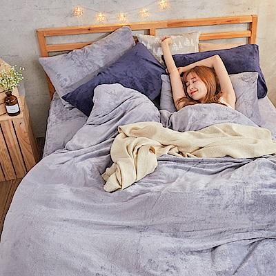 戀家小舖 / 法蘭絨  單人床包兩用毯組  俄羅斯灰  保暖抗寒