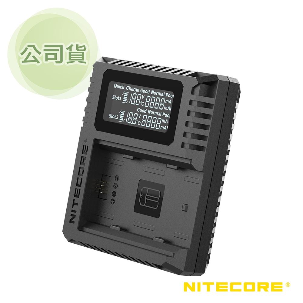 Nitecore FX3 液晶雙槽充電器 公司貨