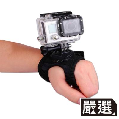 嚴選 GoPro HERO5/6/7 360度水上騎行運動型旋轉手腕套