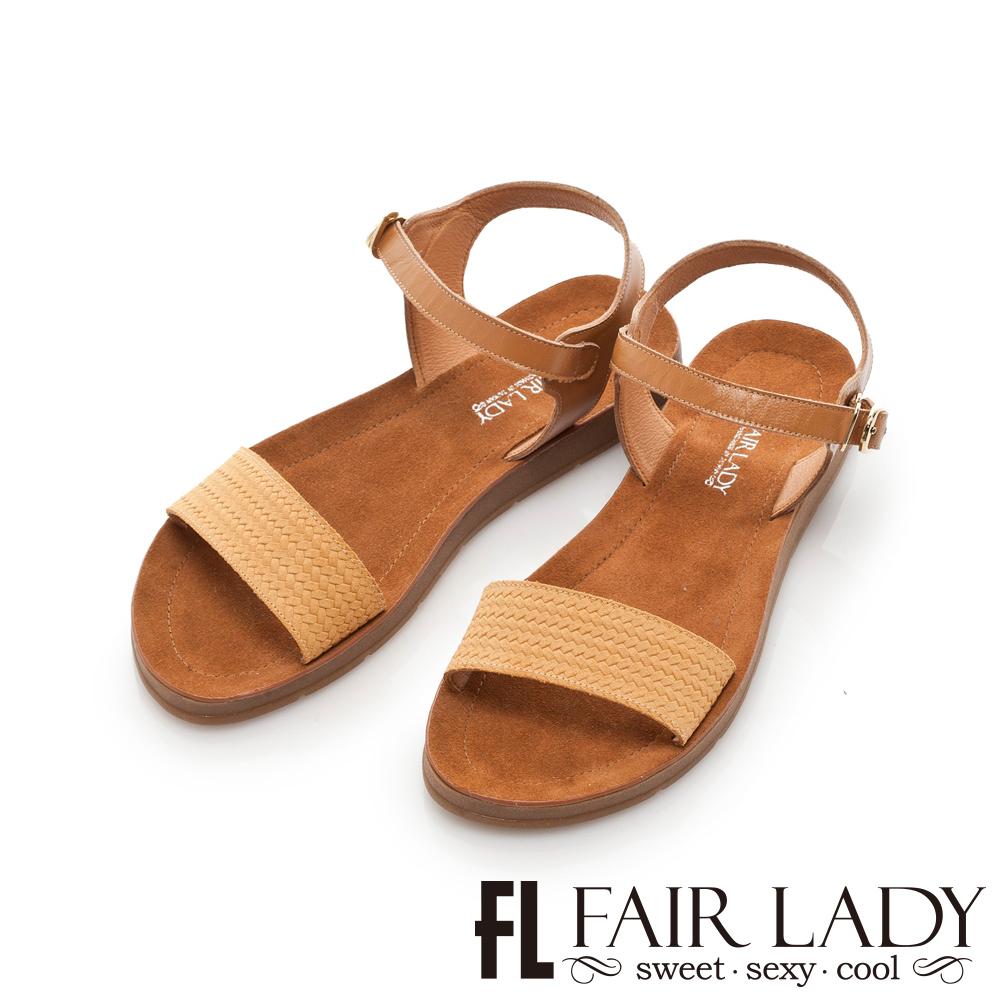 Fair Lady 真皮一字寬帶繫踝平底涼鞋 黃