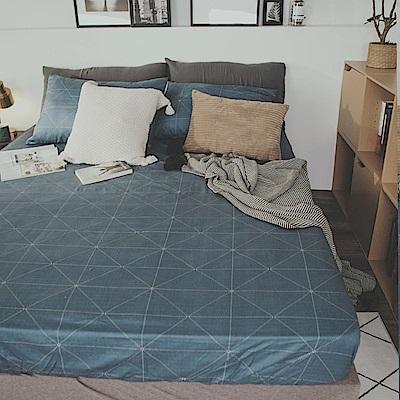 絲薇諾 MIT精梳純棉 艾維斯-藍 加大三件式-床包枕套組