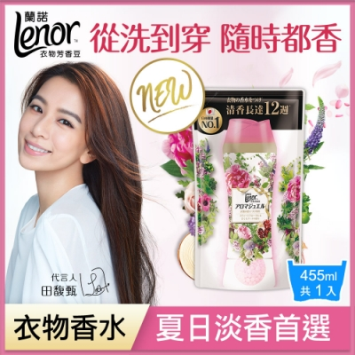 日本No.1 Lenor蘭諾衣物芳香豆(香香豆) - 甜花石榴香455ml補充包