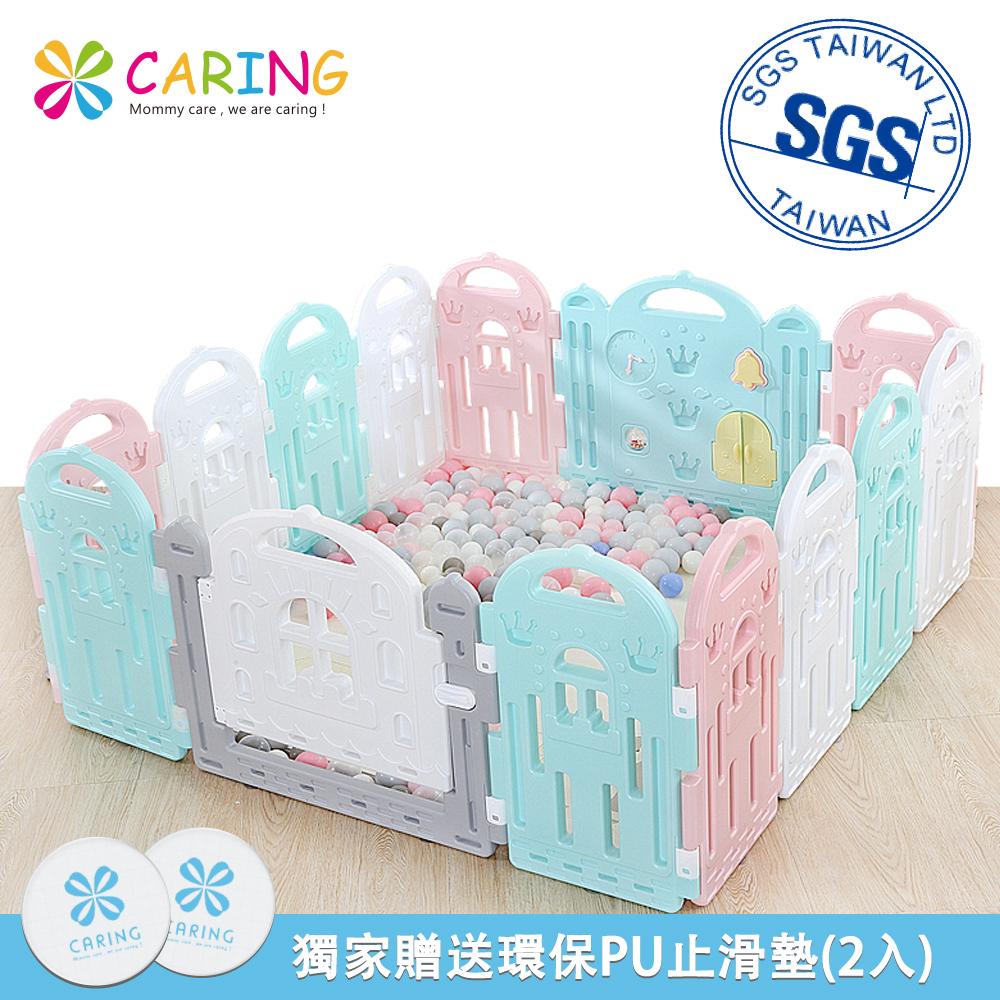 【Caring】馬卡龍城堡遊戲圍欄 (超值14片裝)