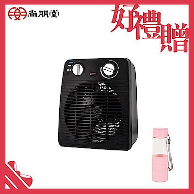 尚朋堂即熱式電暖器SH- 3330
