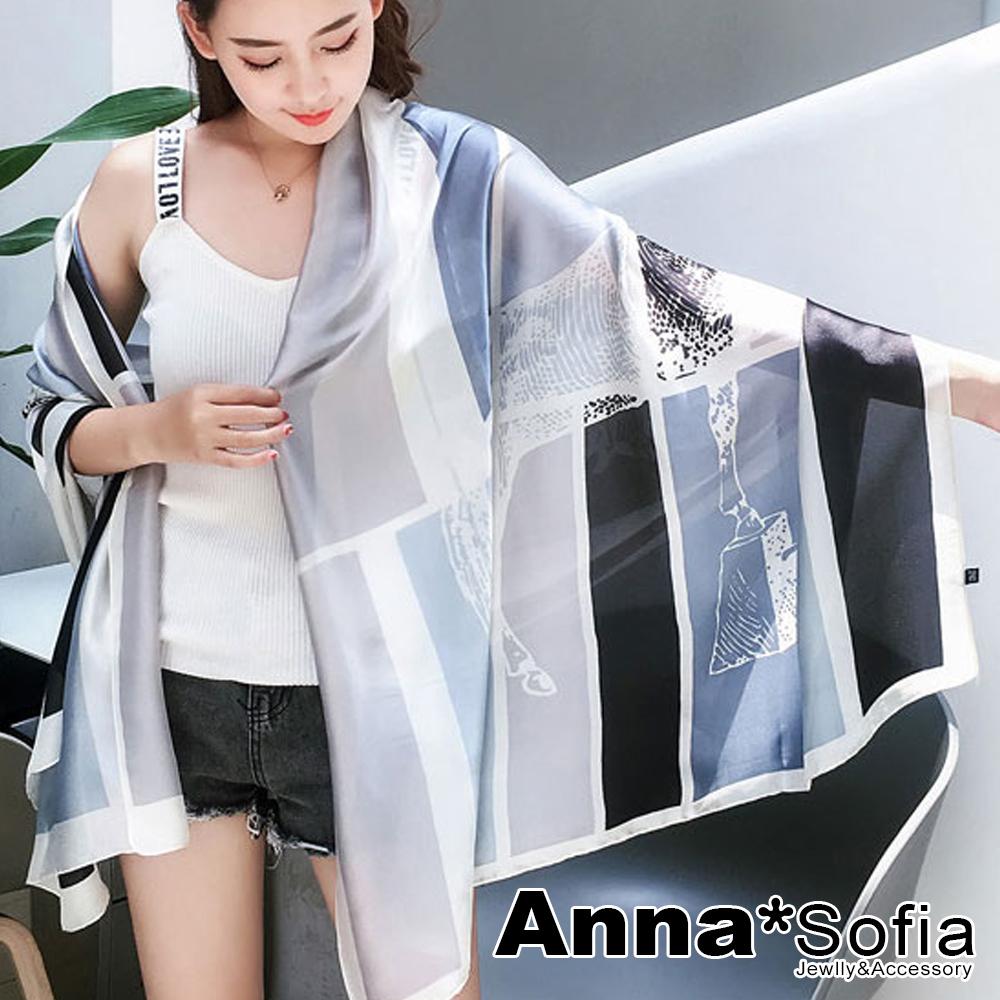 AnnaSofia 馬騰印大色塊 亮緞面仿絲披肩絲巾圍巾(銀灰藍)