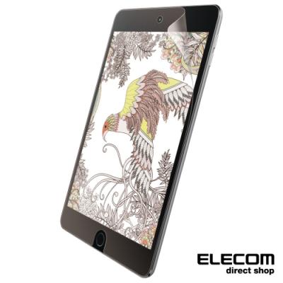 ELECOM iPadmini擬紙感保護貼-mini肯特