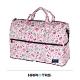 【HAPI+TAS】女孩小物折疊旅行袋(小)-米色女孩小物 product thumbnail 1
