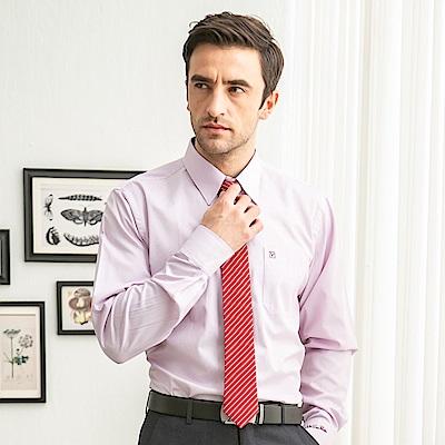 Valentino Rudy范倫鐵諾.路迪 長袖襯衫-品紅條(釘扣領)