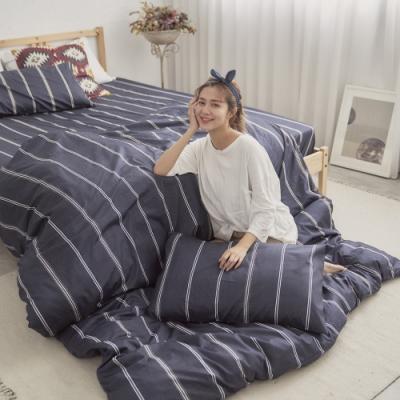 BUHO 4.5x6.5尺單人精梳純棉被套(藍幽漸朗)