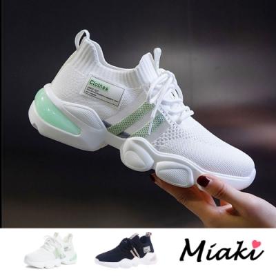 Miaki-休閒鞋.超輕量透氣厚底老爹鞋