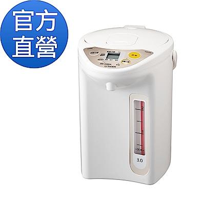 (日本製)TIGER虎牌  3.0L微電腦電熱水瓶(PDR-S30R)
