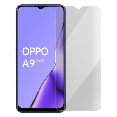 Metal-Slim OPPO A9 2020 9H鋼化玻璃保護貼