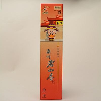 Fushankodo 富山香堂 招財開運拜拜香_貴人財神(紫) 尺3/尺6(快) @ Y!購物