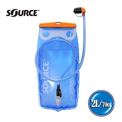 SOURCE 抗菌水袋Widepac2060220202