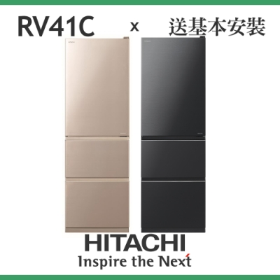 HITACHI日立 394L 1級變頻3門電冰箱 RV41C