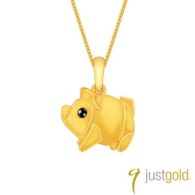 【Just Gold 鎮金店】祈願CUTIE 十二生肖系列純金吊墜-豬