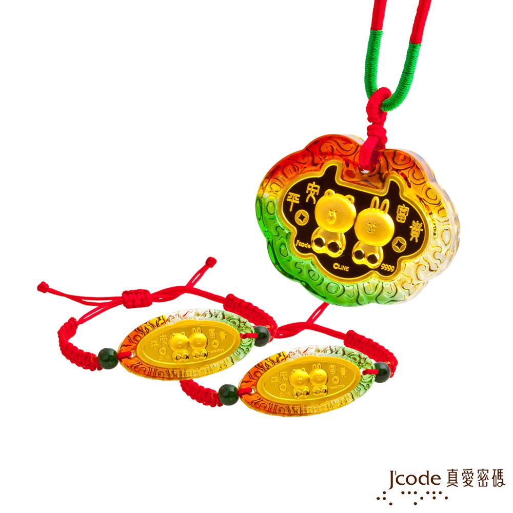 J'code真愛密碼 熊大兔兔黃金彌月禮盒-0.2錢