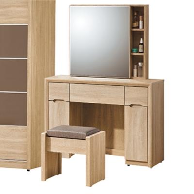 AS-芭杜3.3尺鏡台(含椅)-100x40x154.5cm