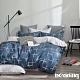 BEDDING-純棉二件式枕套床包組-十字架-深灰(單人加大) product thumbnail 1