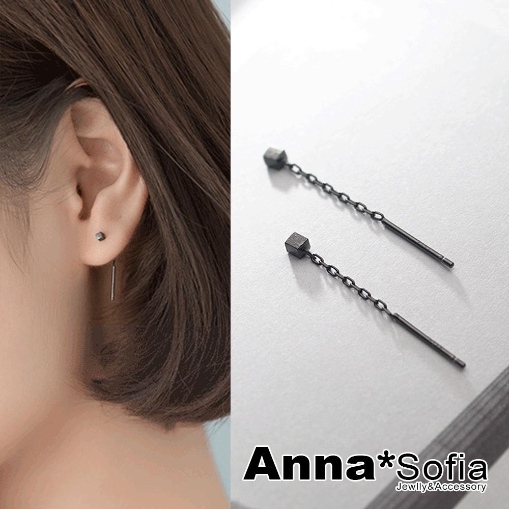 【3件5折】AnnaSofia 迷你曜黑方塊耳線 925純銀針耳針耳環(黑系)