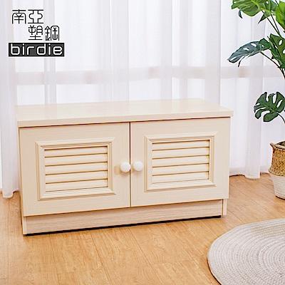 Birdie南亞塑鋼-2.7尺二門塑鋼坐式百葉鞋櫃/穿鞋椅(白橡色)-82x37x45cm
