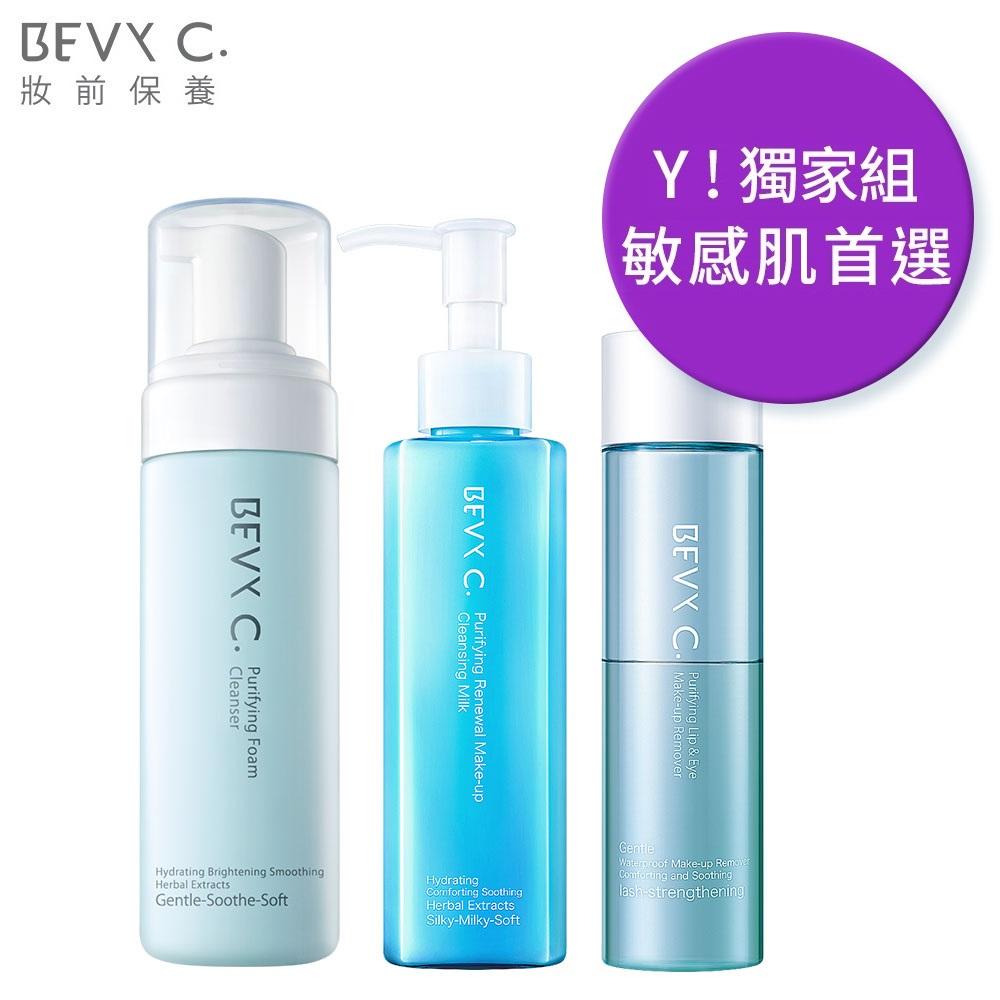 BEVY C. 夏日限定-清爽淨化毛孔洗卸組