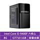 華碩H310平台[灰焰奇兵]i5六核GT710獨顯電腦 product thumbnail 1