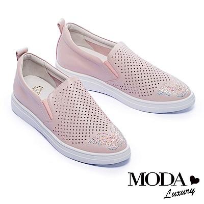 休閒鞋 MODA Luxury 華麗休閒沖孔水鑽全真皮厚底休閒鞋-粉