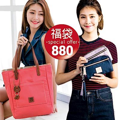 Moyoung-新年限定-A-B區福袋-2件-88