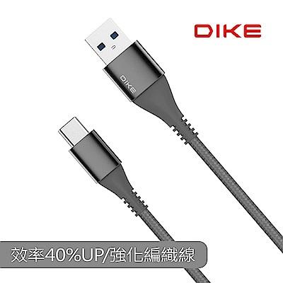 DIKE 強化SR Type-C快充線20cm DLC102BK