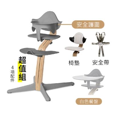 丹麥nomi 多階段兒童成長學習調節椅-超值組-灰色(4項配件)