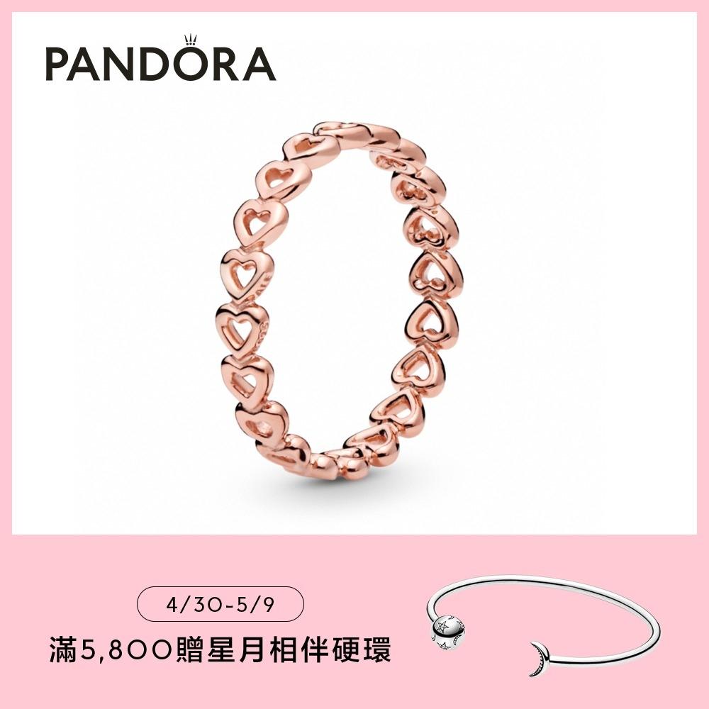 【Pandora官方直營】心之串連戒指