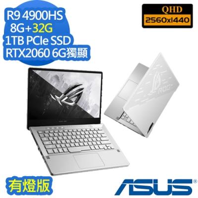 ASUS GA401IV 14吋電競筆電 R9 4900HS/RTX2060 6G獨顯/8G+32G/1TB PCIe SSD/Win10/ROG Zephyrus/QHD螢幕/特仕版