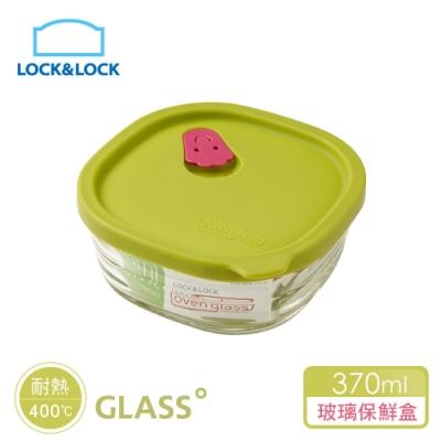 樂扣樂扣 矽膠上蓋耐熱波浪玻璃保鮮盒/方形370ml/綠色(快)
