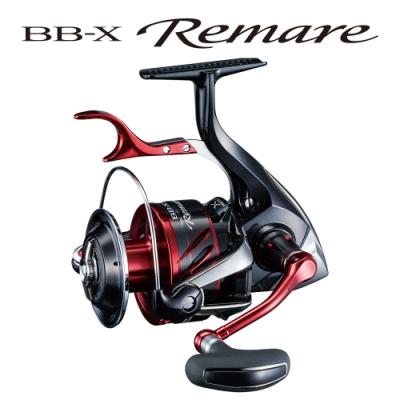 【SHIMANO】BB-X Remare 8000D 手剎車捲線器