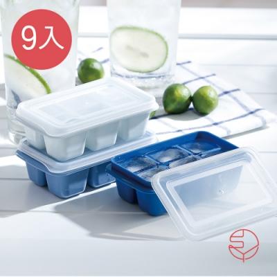 日本霜山 防異味密封式6格製冰盒附蓋(莫蘭迪藍3色)-9入