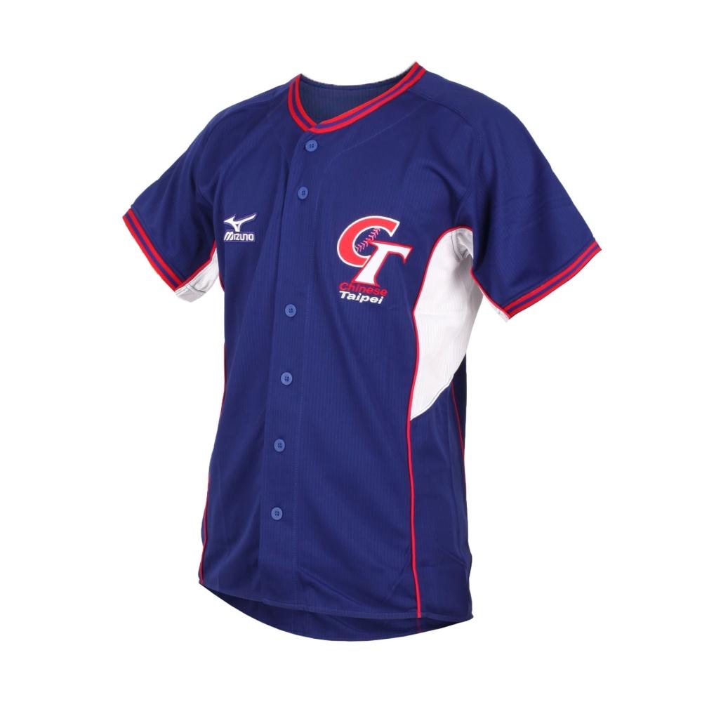 MIZUNO 男短袖T恤 TAIPEI CT 中華隊加油服-台灣製 棒球 12TA9M0516 丈青紅白