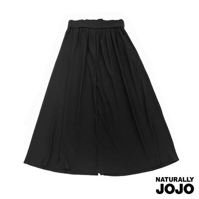 【NATURALLY JOJO】袋蓋裝飾排釦長圓裙  (黑)