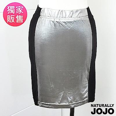 【NATURALLY JOJO】街頭金屬拼接短裙(黑銀拼接)
