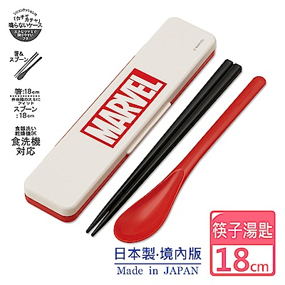 MARVEL 日本製 漫威 復仇者聯盟 環保筷子+湯匙組 18CM