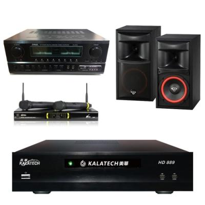 美華HD-889+SA-830U+OK-9D II+XLS-6(伴唱機3TB+卡拉OK套組)