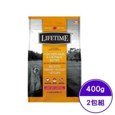 加拿大LIFETIME萊馥特-腸胃保健配方 (雞肉+燕麥) 全齡犬400g (2包組) (LTD7601)